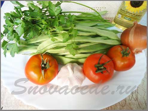 фасоль с помидорами и зеленью