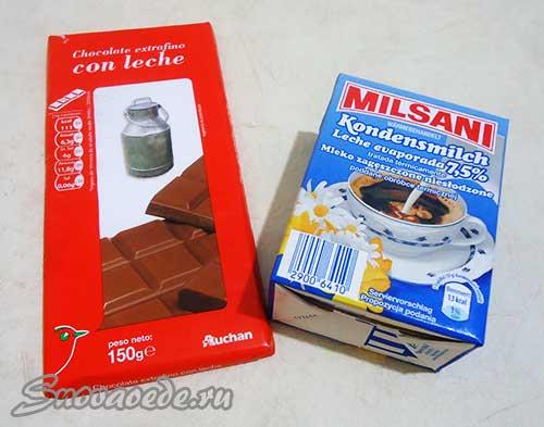 молоко и шоколад