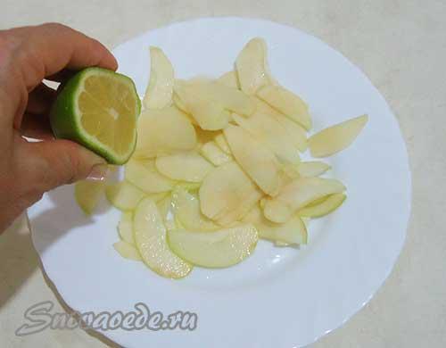 яблоки порезать и сбрызнуть лимонным соком
