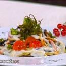 Спагетти с овощами