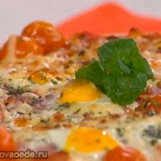 пицца с четырьмя сырами