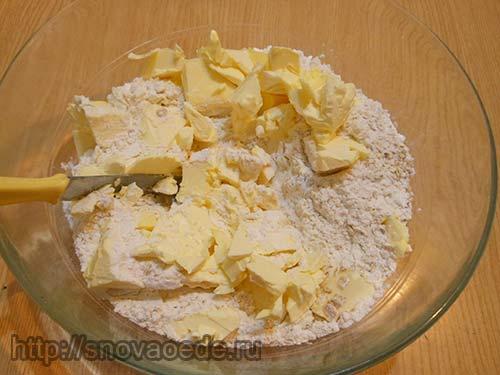 тесто для тыквенного пирога