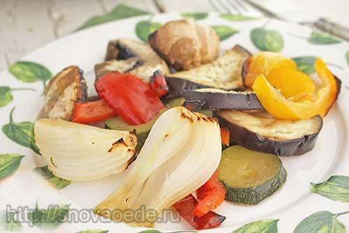 Овощи запеченные в духовке рецепт
