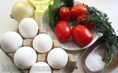 produkti dlya omleta